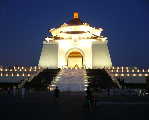 De Chiang Kai-shek memorial Hall in Taipei